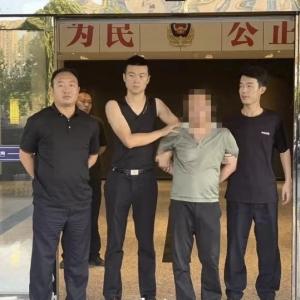 曲沃县公安局成功抓获涉爆犯罪在逃人员~