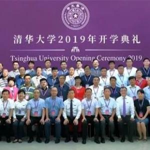 临汾一中校长、市文科状元一同出现在清华大学开学典礼现场!
