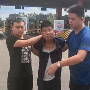 中阳警方成功抓获一名潜逃18年命案逃犯