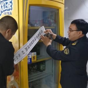 """临汾200多家餐饮单位被依法""""取缔""""~~"""