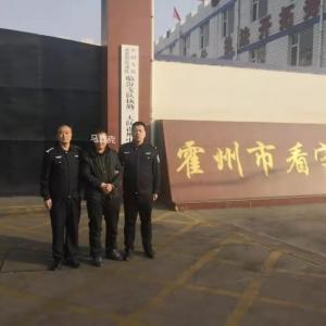 关注▍临汾市平阳南街鸿飞巷:一名潜逃5年之久的嫌犯被当场抓获!
