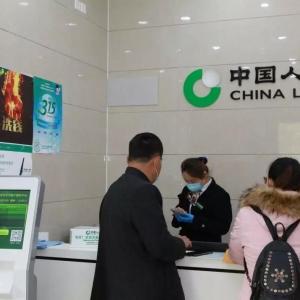 """中国人寿运城分公司积极开展 """"3.15""""消费者权益保护教育宣传周活动"""