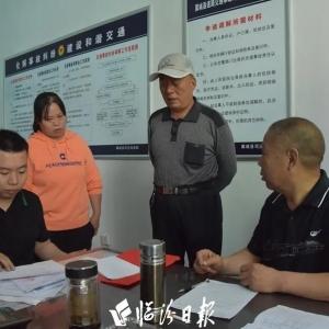 翼城县交调委:小调解发挥大作用