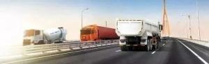 省政府安委办专题研究部署我省危险化学品危货运输环节安全风险隐患专项排查行动